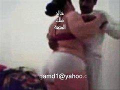 Арапски