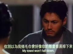 אסיאתיות וינטג מבוגרות סיניות