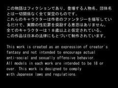 3D 日本性爱动画