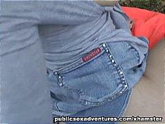 חובבניות גמירות ציבורי