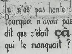 Французойки Старо порно