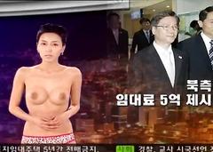 Аматери Азиски Јавно Корејски