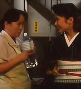 אסיאתיות יפניות מפורסמות
