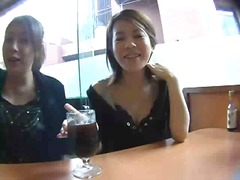 Азиски Брадавици Цицки