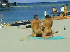 חוף קבוצתי ציבורי