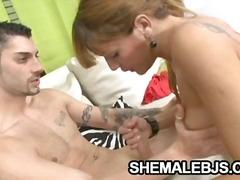 شيميل