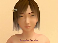 תלת מימד אנימציה אסיאתיות הרדקור הנטאי