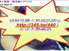 Asia japanese china amateur sexy teens masturbation webcam dildo ebony massage