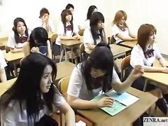 אסיאתיות עירום צעירות בית ספר