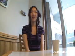אסיאתיות יפניות מזכירות
