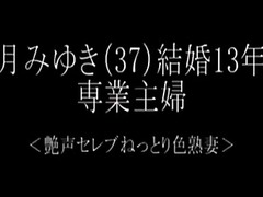 Asyano Mabuhok Hapon Oral Sex Puke