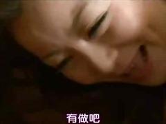 Азиски Влакнест Вментнување Јапонско Орален