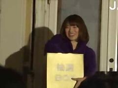 אסיאתיות זיון במעגל שעירות יפניות אוראלי
