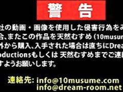 אסיאתיות זוג יפניות