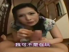 Hapon Orgasm
